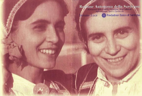 Gianfranco Cabiddu: »Sonos 'e memoria«